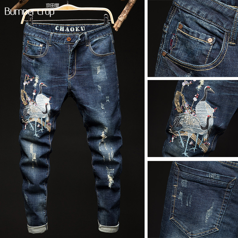 BUMPERCROP broderie homme jeans harem rouge couronné cranesea jeans hombre vaqueros hombre denim streetwear vieilli pantolon-in Jeans from Vêtements homme on AliExpress - 11.11_Double 11_Singles' Day 1
