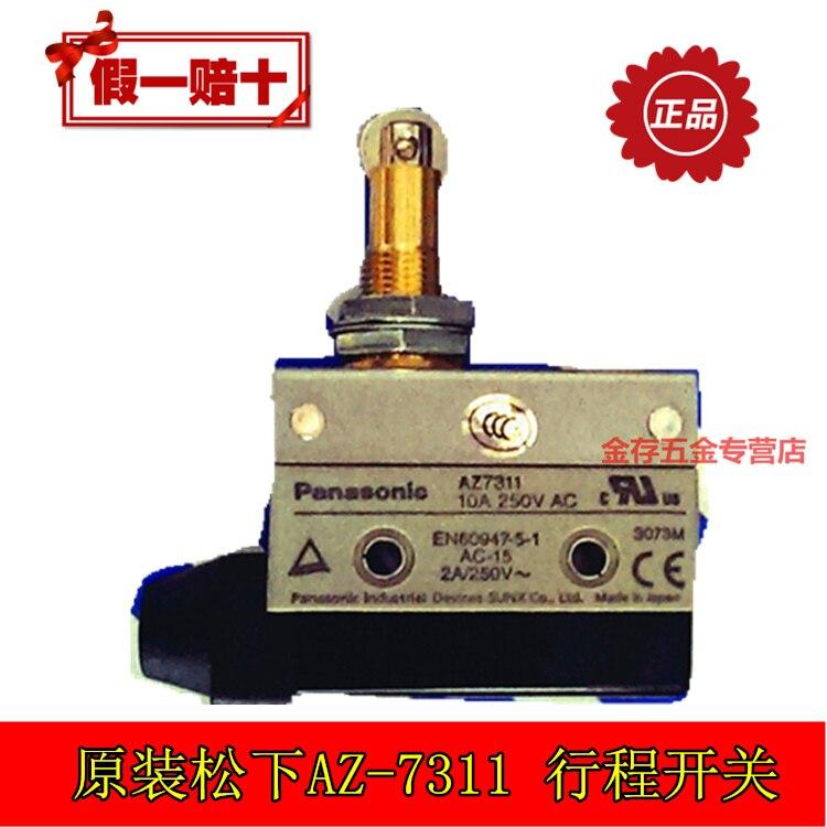 Stroke Switch Az-7311 Limit Switch Fretting Switch stdele microswitch az 7141 az 7110 az 7121 az 7311 az 7100 az 7166 az 7124small horizontal stroke switch limit switch reset