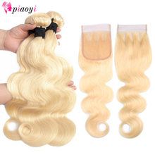Remy Blonde Color Hair Body Wav