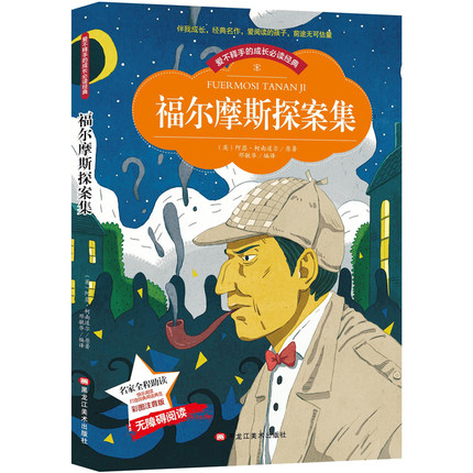 Chinese Reading Book For Primary School Students Simplified Chinese Characters With Pinyin