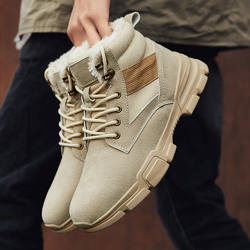 2018 модные зимние сапоги мужские теплые зимние кроссовки для взрослых качественные прогулочные резиновые брендовые защитные кроссовки на