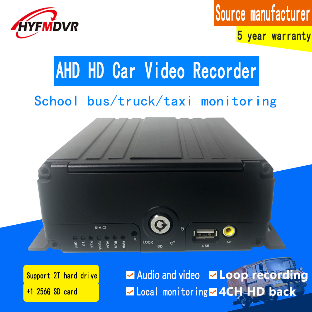 Source factory AHD720P/960P hd pixel video monitoring Mobile DVR supports 4CH analog car camera 12V/24V wide voltage inputSource factory AHD720P/960P hd pixel video monitoring Mobile DVR supports 4CH analog car camera 12V/24V wide voltage input