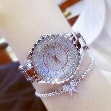 Bs女性クォーツ腕時計ファッション高級レディラインストーン腕時計レディースクリスタルドレスブレスレットゴールド腕時計時計relojes mujer