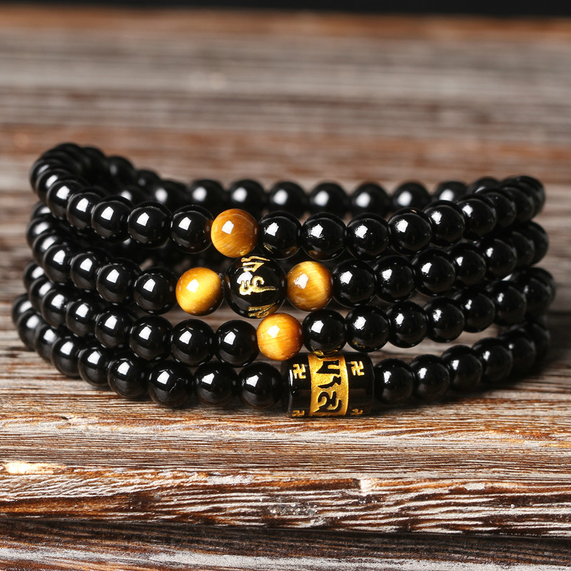 4 A Natural Brazil Black Onyx 108 Beads Bracelet Tiger Eye C
