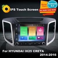 4 грамма 2 Din Android8.0 автомобильный DVD gps мультимедийный плеер для HYUNDAI IX25 CRETA 2014 2016 Авто аудио радио навигация стерео 32grom