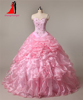 2017 New Cheap Pink Quinceanera Dresses Ball Gown With Beads Crystal Cheap Quinceanera Gowns Long Prom