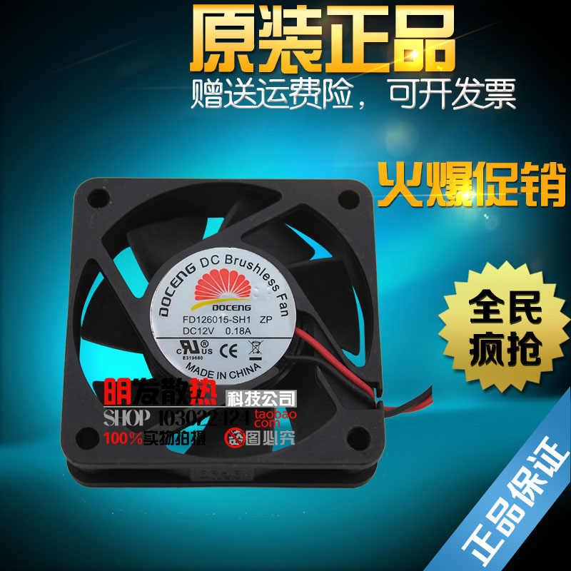 2-проводной бесшумный вентилятор, 6015 FD126015-SH1, ZP, 12 в пост. Тока, 0.18A, 0.13A
