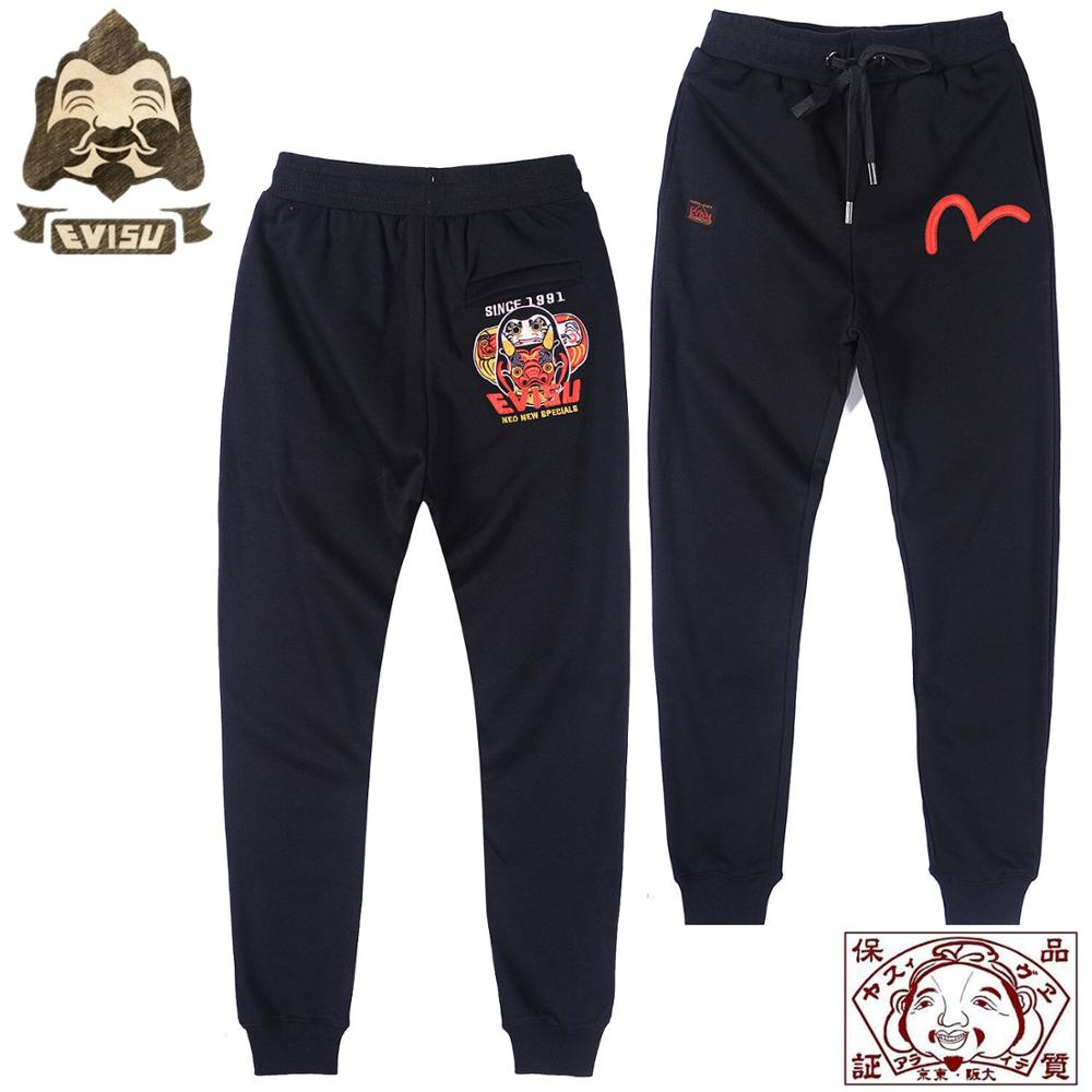 Tide Brand Evisu Wild Cotton Breathable Men's Pants Pants Tumbler Color Embroidery Men's Black Sports Pants Casual Shorts 705
