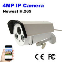 Newest H265 4MP IP Camera OV4689 3516D WDR Array Led Surveillance ONVIF Waterproof Outdoor Security Camera