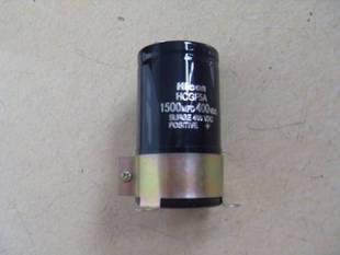 Highly Electrolytic Capacitor 1500UF 400V HCGF5A