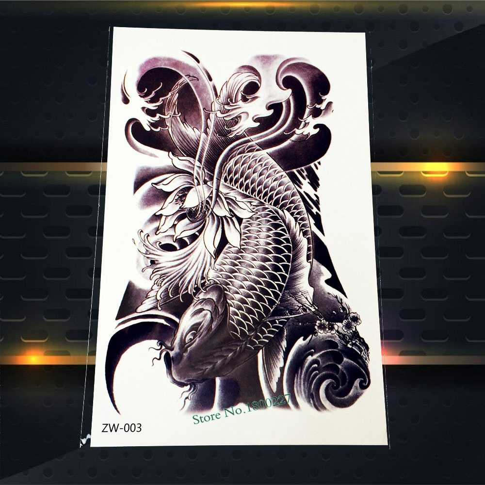 Zwart 3D Dragon Fake Flash Tattoo Levert Kinderen Tijdelijke Tattoo Stickers PGF230 Kids Geïnspireerd Tattoo Mannen Body ARt Arm Benen