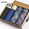 Siriusha installed 4 men's underwear pants male silk breathable pants sense gift box four angle pants