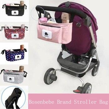 Baby Stroller Bag Organizer Mummy Diaper Bag Infant Toddler Travel Nappy Diaper bag  Multifunctional WaterProof Mummy Bag