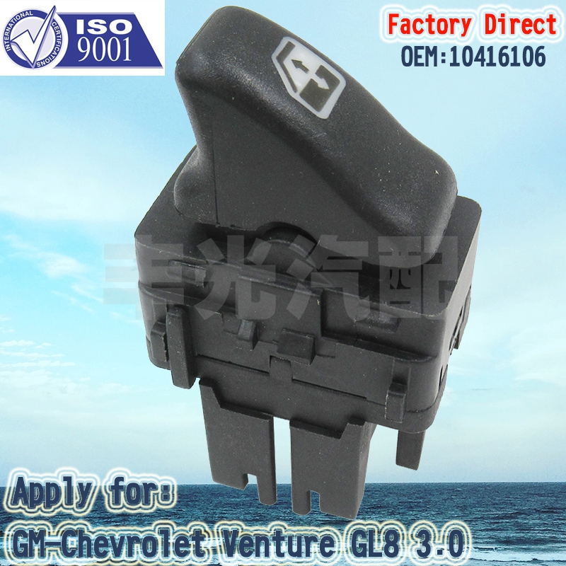 Factory Direct 10416106/10409721 Auto Power Window Master Control Switch Apply For GM-Chevrolet Venture GL8 3.0 (3PCS/Lot)