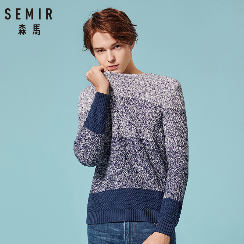 SEMIR 2019 Brand Casual Sweater Men O-Neck Striped Slim Fit Knitting Mens Sweaters And Pullovers Men Pullover Tops