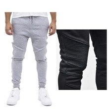 Men's Casual Leisure pants Stylish slim fit joggers pants men pantalons homme COTTON sweatpants harem sweat pant men sportswear
