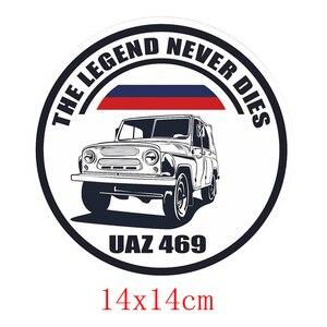 Image 2 - שלוש Ratels TRL617 #14x14cm UAZ 469 רכב מצחיק מדבקות ומדבקות
