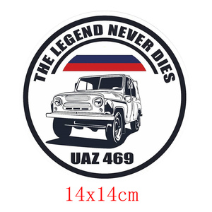 Image 2 - Three Ratels TRL617# 14x14cm UAZ 469 car funny  stickers   and decals