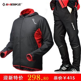 INBIKE long-sleeved riding clothes suit three-layer composite wind thermal cycling suit riding clothes riding pants