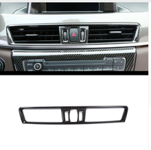 Carbon Fiber Car Accessories Console Air-Conditioning Vent Cover Trim For BMW X1 f48 2016-2018 X2 F47 2018 black ash wood car abs chrome console gear shift decoration cover trim for bmw x1 f48 2016 2018 x2 f47 2018 lhd