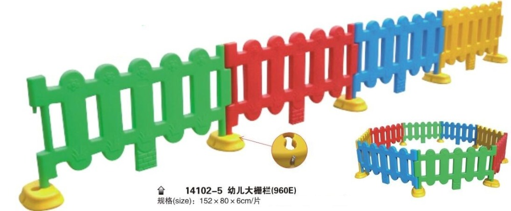 High Cost Performance Children Big Plastic Fence 152cm Long and 80cm High Can Be Composed In Any Shape