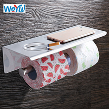 WEYUU 304Stainless steel Toilet Paper Holders With Ashtray Double Roll Rack Bathroom Shelves Bathroom Accessories Chrome Finish