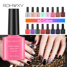 ROHWXY Híbrido Unhas Embeber-Off UV Gel Nail Polish Verniz Semi Permanente Top Coat Base de Nail Art Para Todos polonês Gel Manicure Gellak(China)