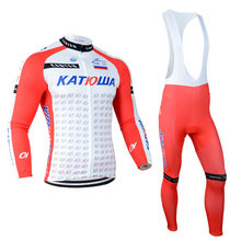 2016 New Outdoor Sport Men's cycling long sleeve jersey bib pants sets Breathable cheap-clothes-china maillot ciclismo pro team