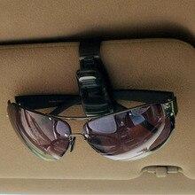 Универсальные автомобильные аксессуары ABS, автомобильный солнцезащитный козырек, очки, солнцезащитные очки, держатель для билетов, чеков, карт, держатель для хранения, высокое качество