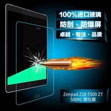 9H 2.5D Tempered Glass Display Protector Movie For Asus ZenPad Z10 ZT500KL 9.7″ Pill + Alcohol Material + Mud Absorber