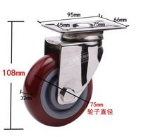 Universal Mute Wheel 3 Replacement Office Chair Swivel Caster Rubber Stainless Steel Cast Iron Stainless Steel