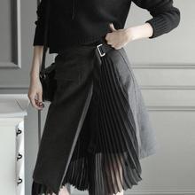 new Spring Autumn new chiffon stitching woolen skirts high waist female Fold  irregular long skirts women plus size xxxl
