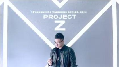 2017 Z Project Z By Zee-Magic Tricks