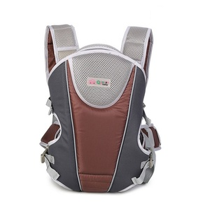 4 in 1 Baby Carrier Front Face