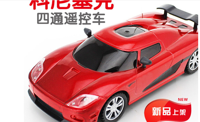 Four Channels With Headlights Children Remote Control Toy Car Model