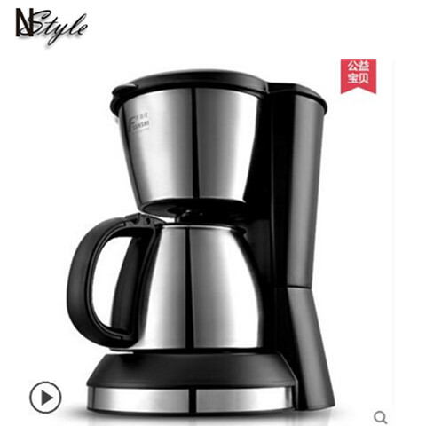 Household capsules Coffee machine semi-automatic multifunction intelligent commercial steam foam instant heating coffee maker цена 2017
