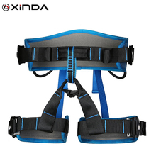 XINDAตั้งแคมป์ความปลอดภัยเข็มขัดROCKปีนเขากลางแจ้งขยายการฝึกอบรมHalf Body Harnessอุปกรณ์ป้องกันอุปกรณ์การอยู่รอด