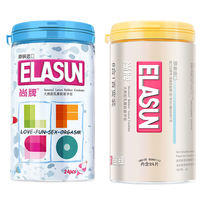 ELASUN 48 Pcs Condoms 8 Type Ultra-Thin Lubrication Condom for Man 6