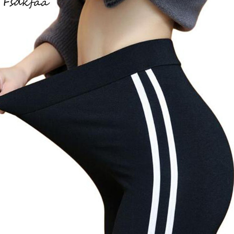 FSDKFAA 2018 Women Pants Side Striped Sweatpants Spring Ankle-Length Loose Harem Trousers Black With White Female Casual Wear