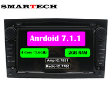 4 Çekirdek Android 7 Opel Astra Için 2Din Araba DVD Ses Çalar Vauxhall Opel Astra Vectra Antara Zafira Corsa Için GPS 2G RAM 16G ROM