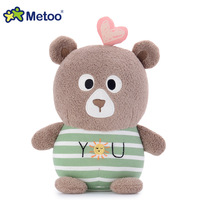 7 Inch Kawaii Plush Stuffed Animal Cartoon Kids Toys For Girls Children Baby Birthday Christmas Gift