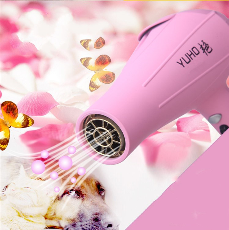 Professional Pet Grooming Hair Dryer High Power Gale Bottom Noise Cat and Dog General Purpose Hair Dryer Safe Practical