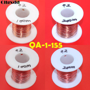 cltgxdd 100 / 200 Meter New polyurethane enameled wire QA-1-155 Copper wire Magnetic Coil Winding 0.2 mm RED / True color