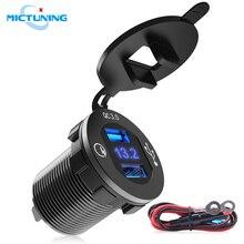 MICTUNING 車急速充電 3.0 車の充電器 12 V 24 V 36 ワットトラックアルミデュアル USB ソケット LED デジタル電圧計 & ワイヤーヒューズキット