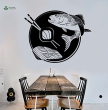 YOYOYU Vinyl Wall Decal Fish Chopsticks Sashimi Sushi Japanese Food Restaurant Interior Decoration Stickers FD270