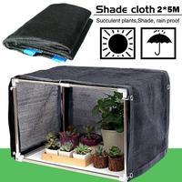 2x5M Sunshade Net Thick Balcony Insulation Sunscreen Gardening Succulent Planting Shading Mesh Yard Sunscreen Cloth Shading Net