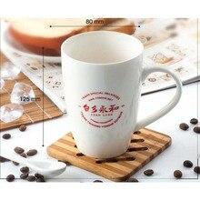 14OZ(400ml) Big ceramic mug with customized logo, bone china mug,large mugs