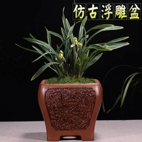 Yixing Purple Sand Flower Pot Chinese style Retro Embossed Orchid Pot Home interior Clivia plant ZiSha Ceramic Flower Pot
