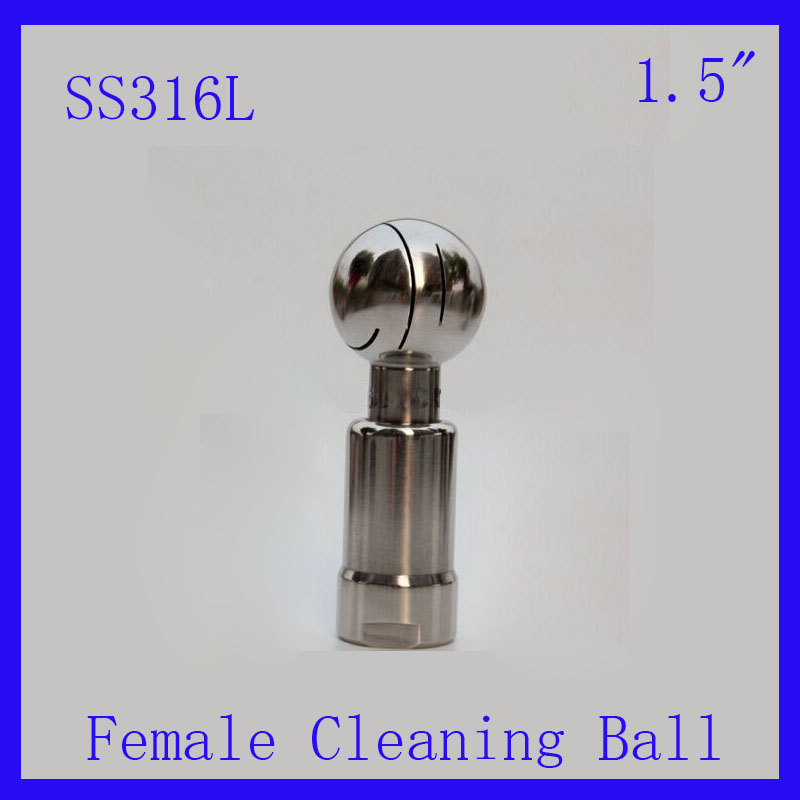 HOT 1.5 SS316L Stainless Steel Rotary  Spray Cleaning Ball  Female Thread Tank cleaning ball hot 2 5 ss304 stainless steel rotary spray cleaning ball female thread tank cleaning ball