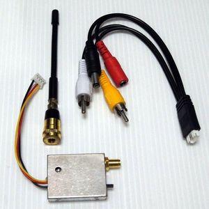 Image 2 - 1.2 Ghz 4CH Mini Wireless modulo Trasmettitore Audio Video per la Macchina Fotografica FPV RC 400 mw